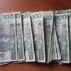 Obligacje na 42 miliony złotych obciążą  miasto – oświadczenie Klubu Radnych PiS