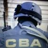 CBA w urzędzie miasta