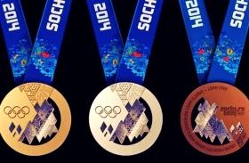 Medale dla Polaków